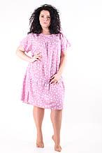 Летнее платье 1284-3