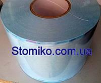 Рулон для стерилизации Медиком 5см*200м