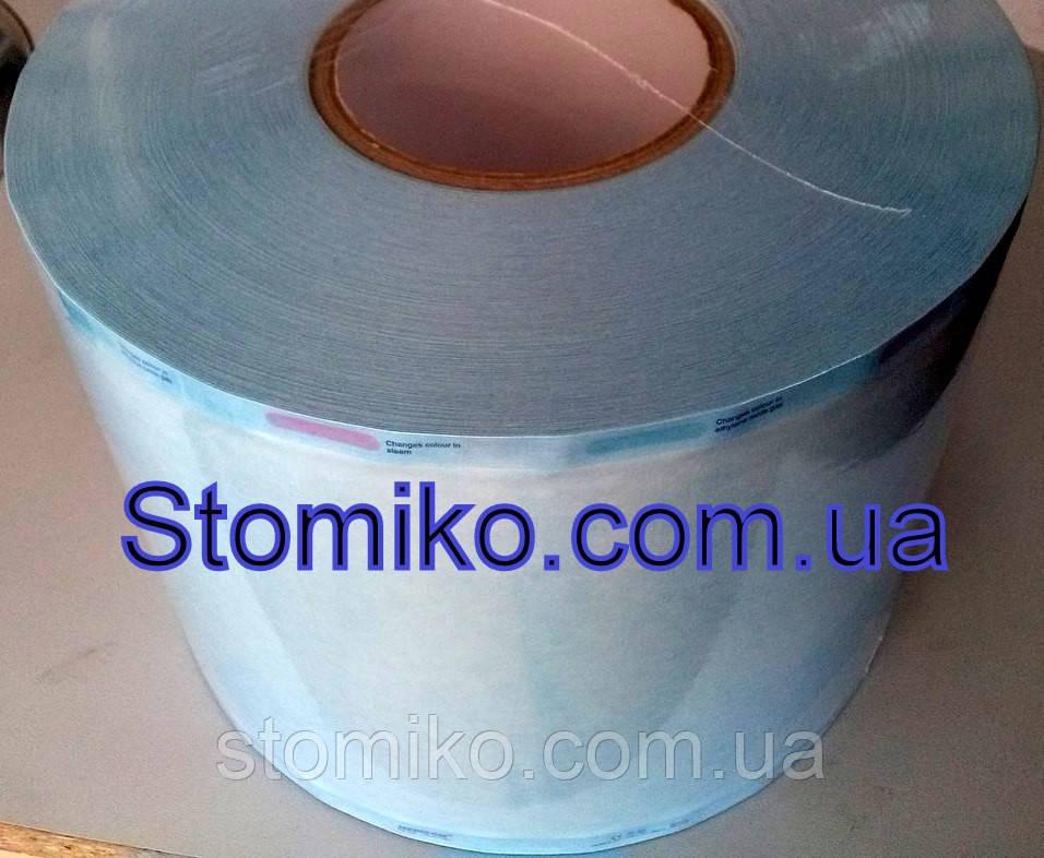 Рулон для стерилизации Медиком 7,5см*200м