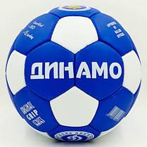 М'яч футбольний Динамо Київ FB-0047-D1-U