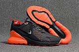 Мужские кроссовки Nike Air Max 270 Flair Gray, фото 2