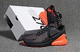 Мужские кроссовки Nike Air Max 270 Flair Gray, фото 4
