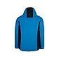 Горнолыжная куртка Kilpi CHIP-M (синий), фото 3