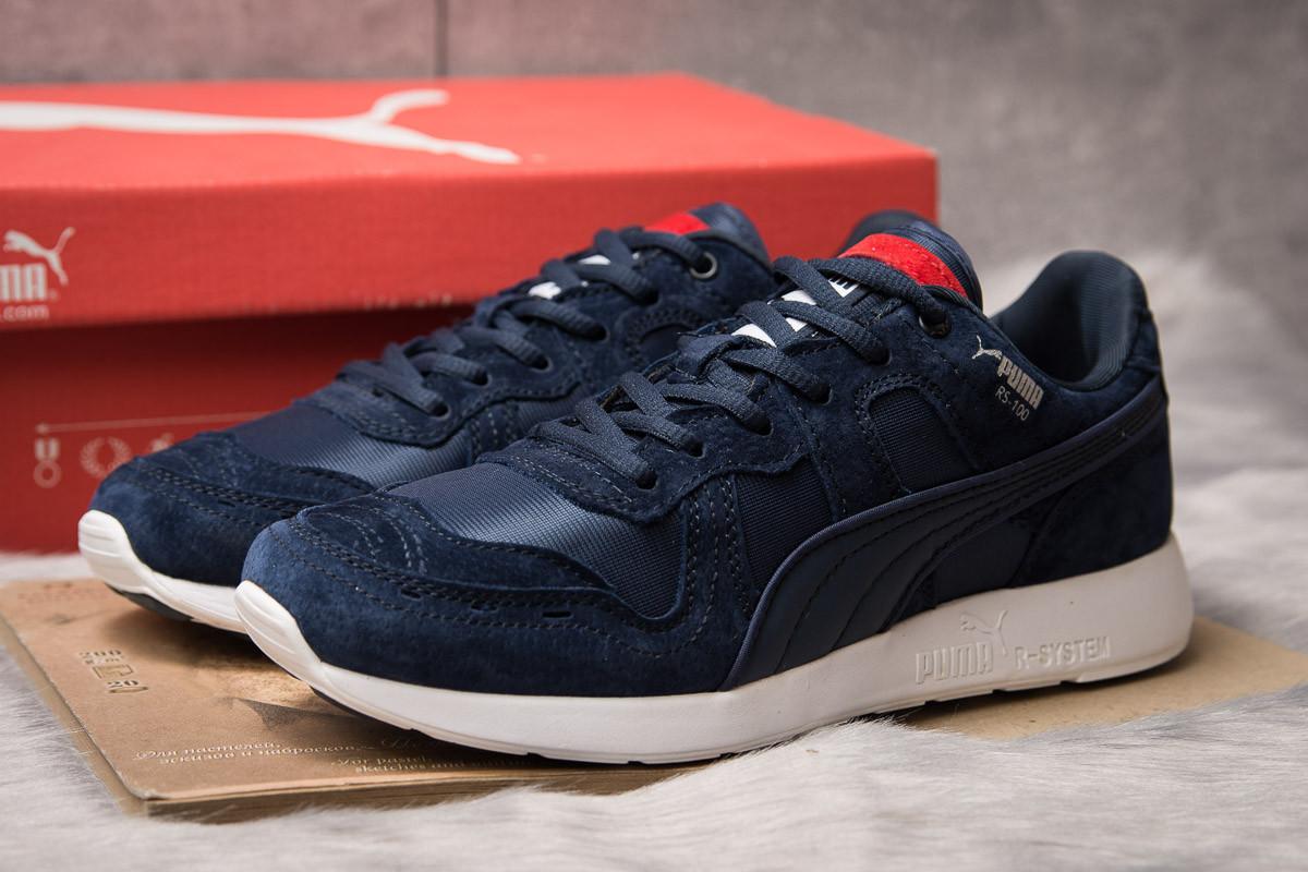 Мужские кроссовки в стиле Puma Roland RS-100 f2e837f7c6634