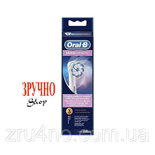Насадки для зубных щеток Oral-b Sensi Ultra Thin EB60 3 шт.