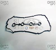 Прокладка клапанной крышки, 481, Chery Tiggo [1.6, до 2012г.], 481FC-1003054, Original parts