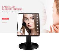 Косметическое настольное зеркало для макияжа с LED подсветкой Large Mirror