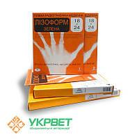 Пленка радиографическая медицинская Зеленая 13х18 см 100 листов