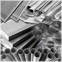 Металопрокат, спецсталі, нержавіюча сталь