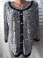 Блуза с пуговицами/ цветочным принтом женская батальная (масло)