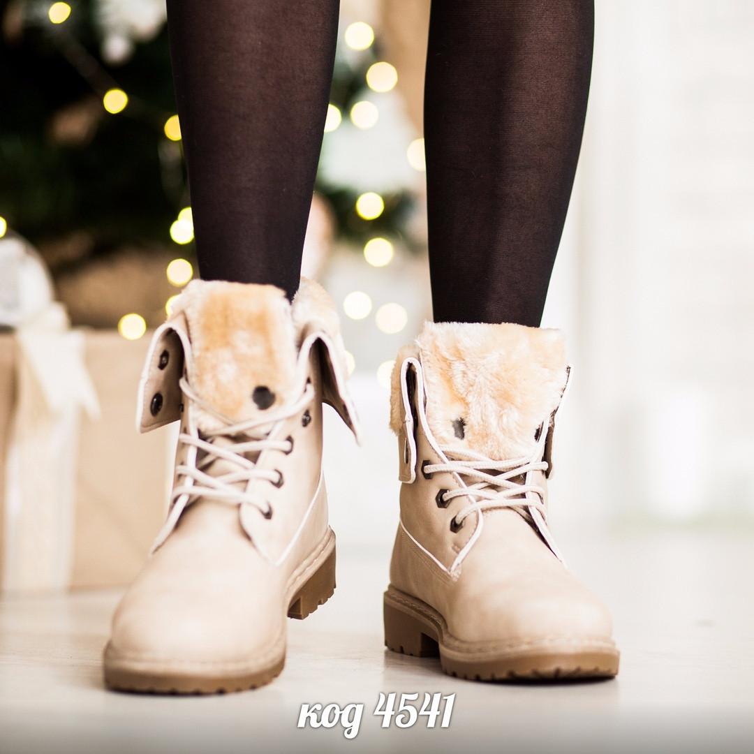 57e3c2a0 ... фото Зимние теплые ботинки светло - бежевого цвета из матовой эко -  кожи на шнуровке, ...