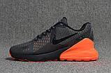 Мужские кроссовки Nike Air Max 270 Flair Gray, фото 6