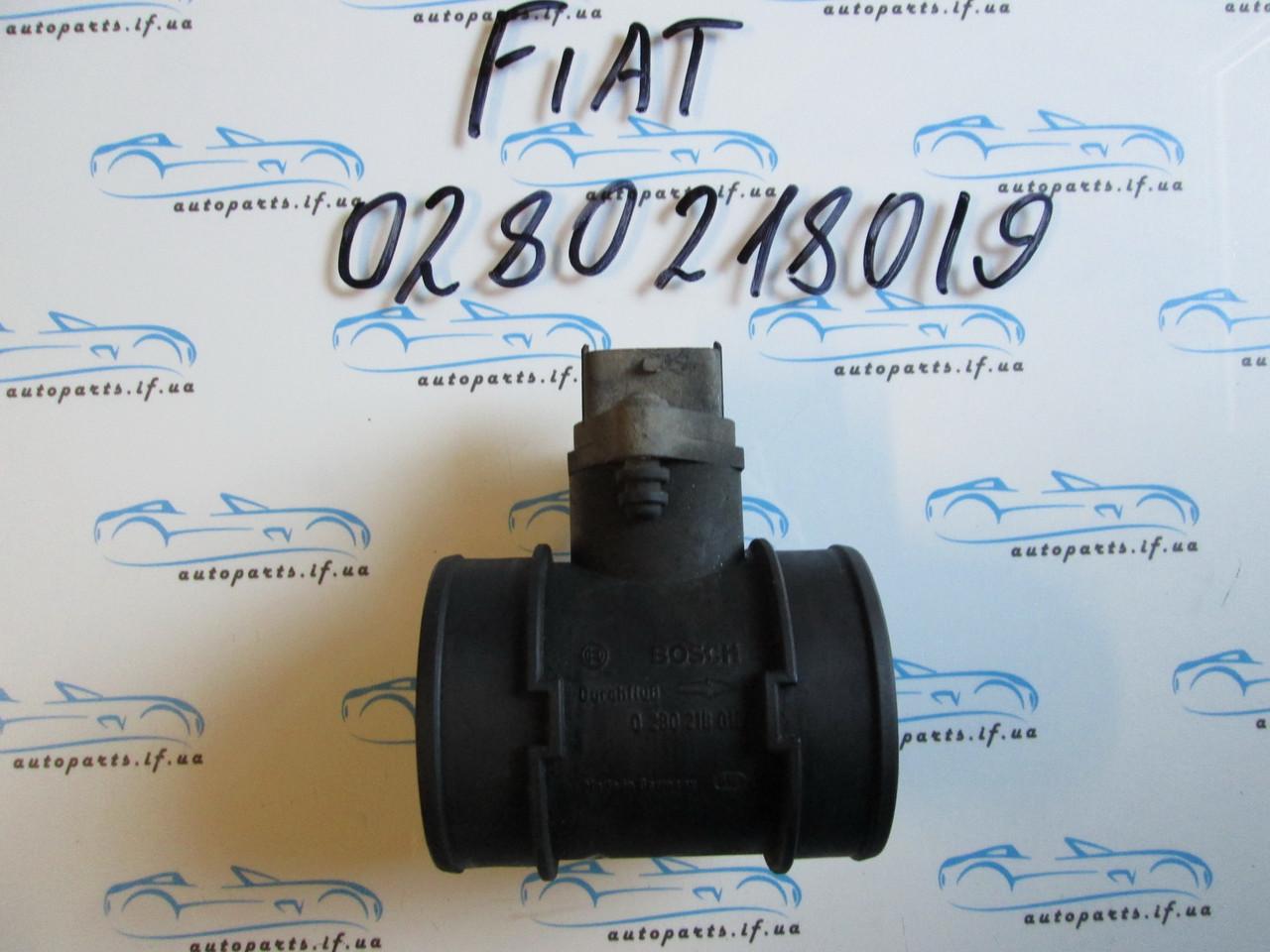 Воздухомер Fiat 0280218019