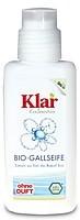 Біо-мило Klar для виведення плям зі щіточкою. Без запаху!
