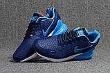 Мужские кроссовки Nike Air Max Flair 270 Blue/White, фото 5
