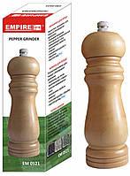 Мельница для специй деревянная 15см ЕМ 0521
