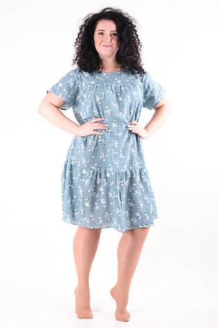 Молодежное платье 1284-8, фото 2