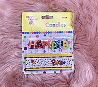 Свечи набор Happy Birthday 8995
