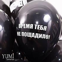 Связка для лучших друзей из 15 шаров со смешными надписями, фото 3