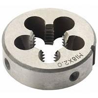 Круглые плашки для нарезания резьбы 8х1,25 мм