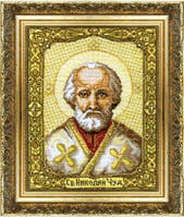 """ Св. Николай"" Чарівна Мить. Набор для вышивки крестом (253)"