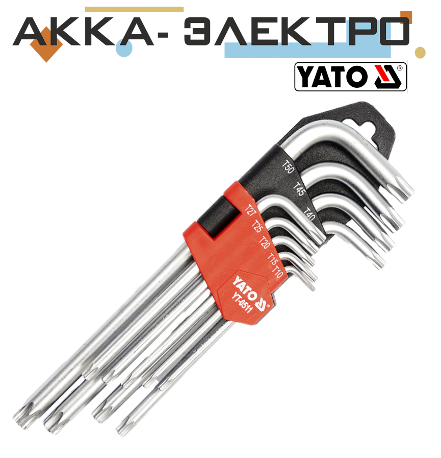 Набор ключей Torx Yato 9 предметов T10-T50 (YT-0511) КОРОТКИЙ