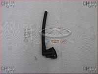 Форсунка омывателя лобового стекла, Geely EC7[1.8], 1067000117, Aftermarket