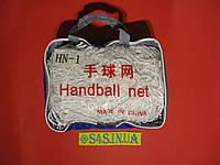 Сетка для футзала, гандбола «HN-1» китайская (комплект из 2 шт.)