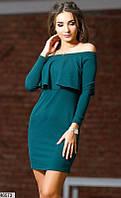 Платье футляр приталенное по фигуре вечернее ( выпускное ) с открытыми плечами с воланом короткое мини до колена с длинным рукавом Цвет : Темно