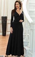 Платье длинное макси в пол с открытой спиной на змейке с декольте с длинным рукавом вечернее ( выпускное ) к низу расклешенное Цвет : Черный Размер :