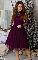 Платье с фатином расклешенное ( клеш ) вечернее ( выпускной ) миди ниже колена весенее Цвет : Марсала Размер : 42 44 46 48 Материал : хлопок фатин