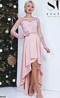 Платье вечернее со шлейфом ( выпускное ) ассиметричное гипюровое с поясом сзади длинное Цвет : Пудра Размер : 42 44 46 Материал : гипюр шелк трикотаж