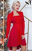 Платье + болеро вечернее ( выпускное ) трикотажное с открытыми плечами гипюр до колена Цвет : Красный Размер : 42 44 46 Материал : Гипюр трикотаж