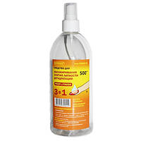 Жидкость для обезжиривания и снятия липкости 500 мл Фурман