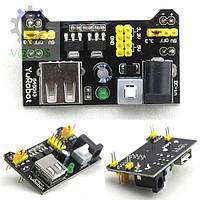 Модуль живлення для макетних плат YwRobot Power MB V2