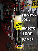 Высококачественный герметик Joe's No Flats – надежная защита от проколов
