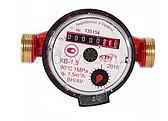Счетчик воды  КВ 1,5 (г. Луцк) для учета горячей воды без КМЧ, фото 1