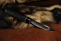 Якутский нож ручной работы с рукоятью из слоёного дуба