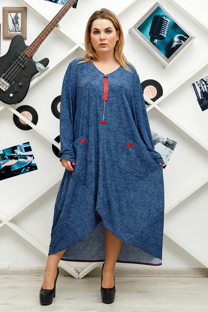 Платье Эпатаж джинс