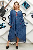 Платье Эпатаж джинс, фото 1