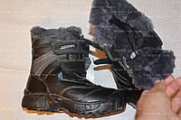Ботинки детские, р.27-32.кожа/цигейка/шипы.