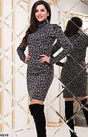 Платье женское леопард с рукавами теплое демисезон Турция Цвет : Серый леопард Размер : 42 44 46 Материал : турецкая вязка