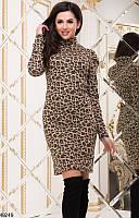 Платье женское вязанное теплое леопардовое Турция Цвет : Песочный ( Леопард ) Размер : 42 44 46 Материал : турецкая вязка