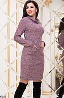 Платье женское вязанное теплое розовое Турция Цвет : Розовый Размер : 42 44 46 Материал : турецкая вязка