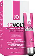 Возбуждающий гель для клитора System JO 12VOLT (10 мл)