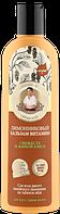 Лимонниковый бальзам-витамин Свежесть и живой блеск  Рецепты Бабушки Агафьи на Соках