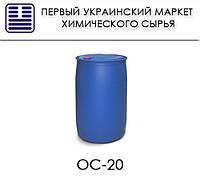 ОС-20 (оксиэтилированные жирные спирты 98%, чешуя С14-16)