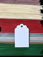 Картонные белые бирки, фигурные края, 8,5х5 см