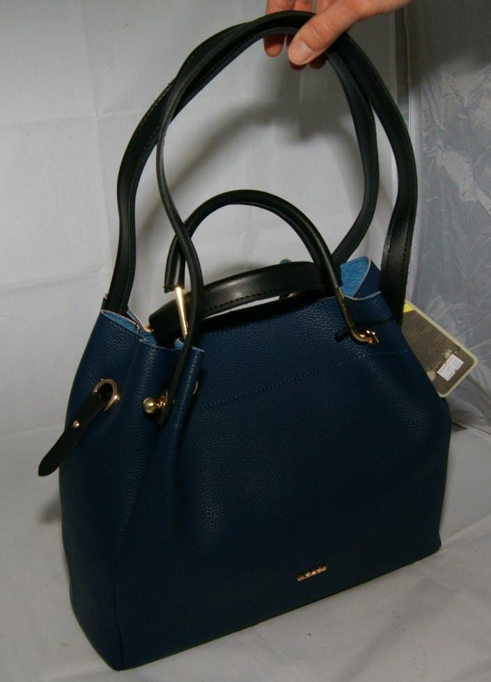 acfd4ff559fb Синяя женская сумка-шопер B.Elit с отстёгивающимся кошельком ...