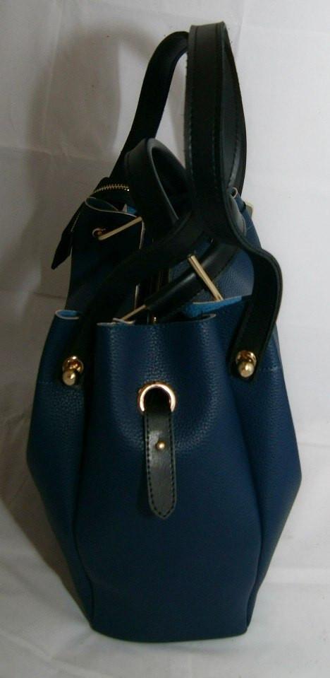 54f78b8950b9 Синяя женская сумка-шопер B.Elit с отстёгивающимся кошельком, ...